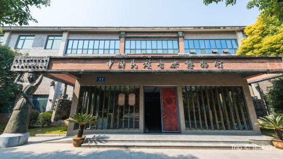 Museum of Chinese National Music