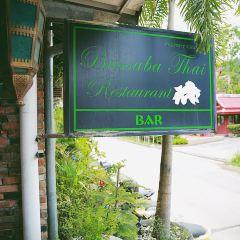 Bussaba Thai Restaurant User Photo