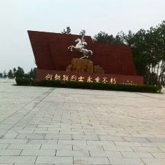 Chuan Shan Geming Genjudi Memorial Hall User Photo