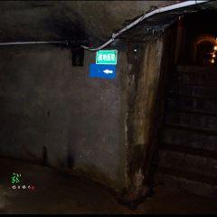 邊關碩龍地下長城用戶圖片