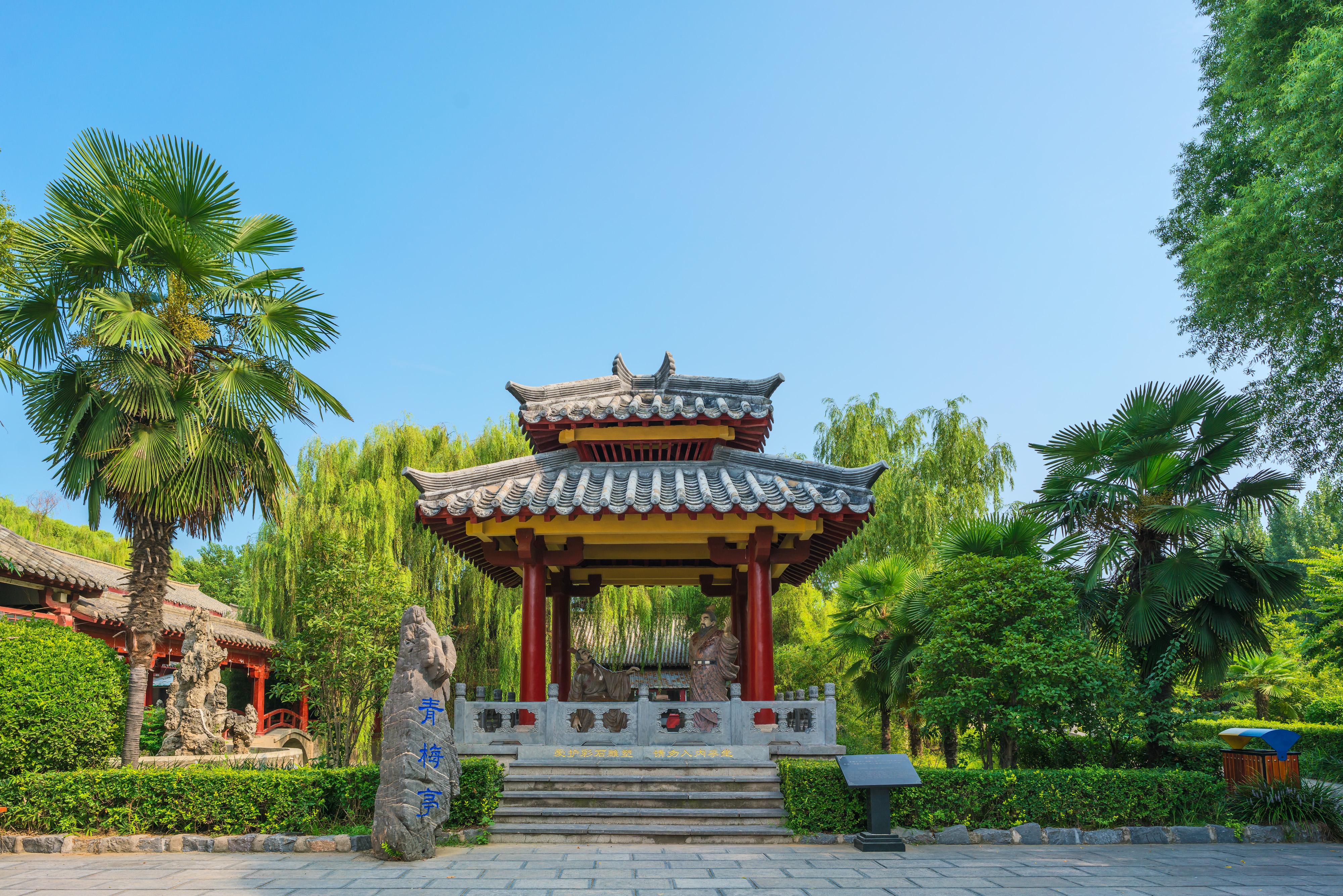 Xuchang Baling Bridge Scenic Area