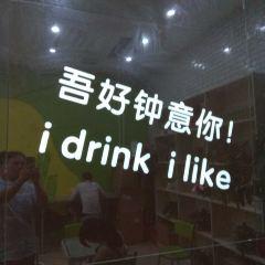 吾飲良品(三合中百店)用戶圖片