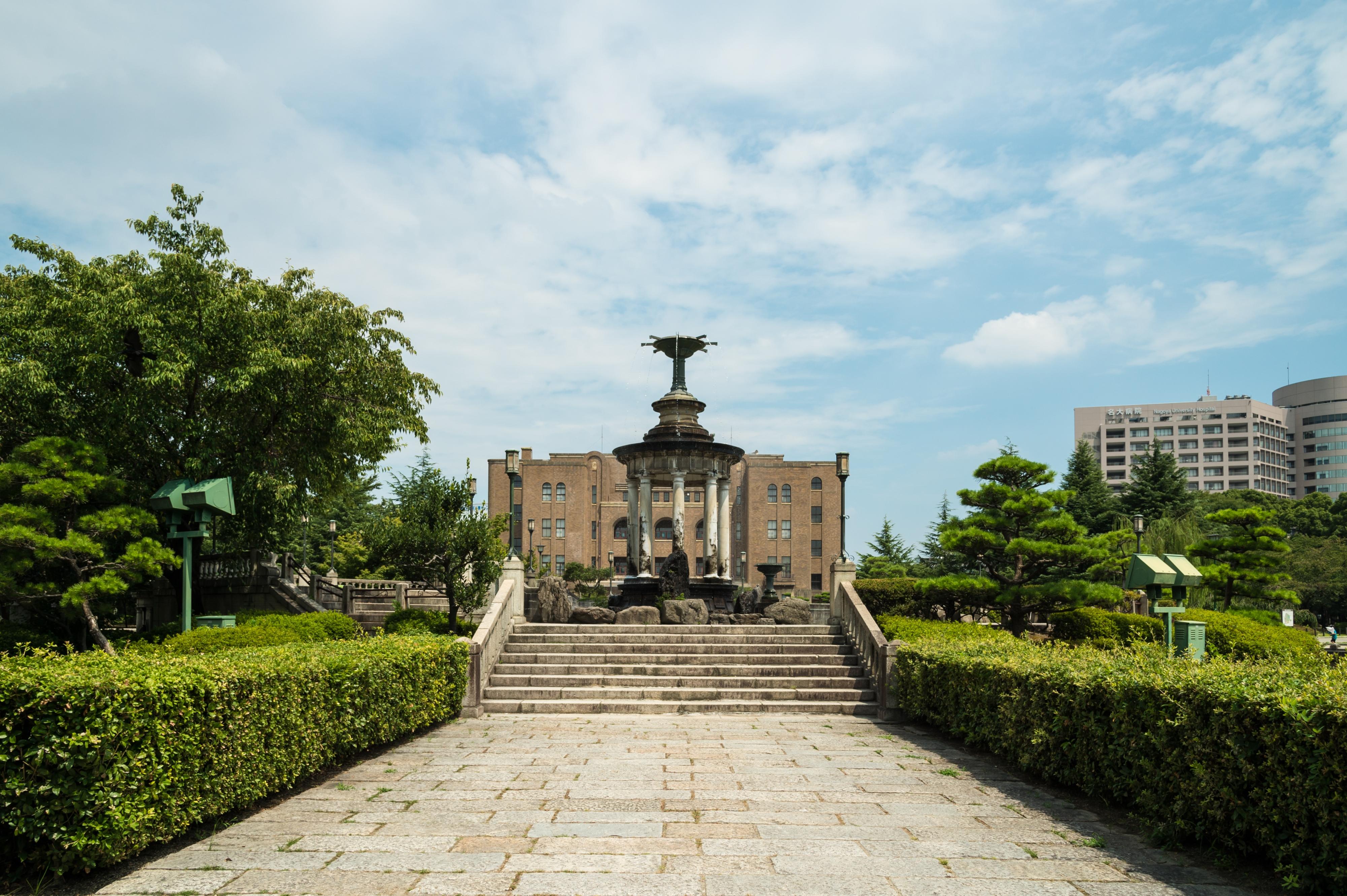 쓰무라 공원