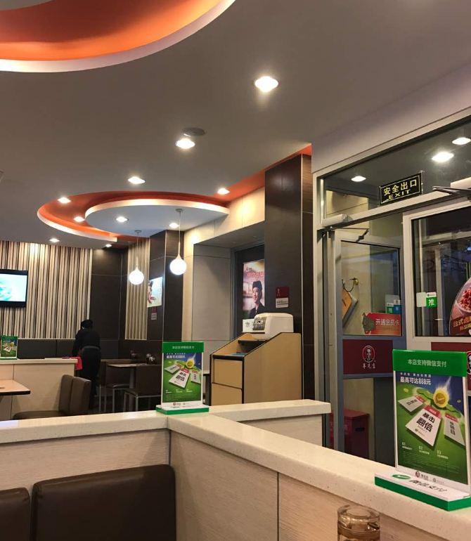 李先生加州牛肉麵大王(北京東四店)