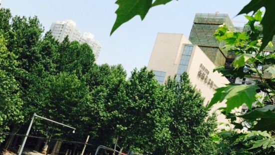 西安美術學院西部美術館