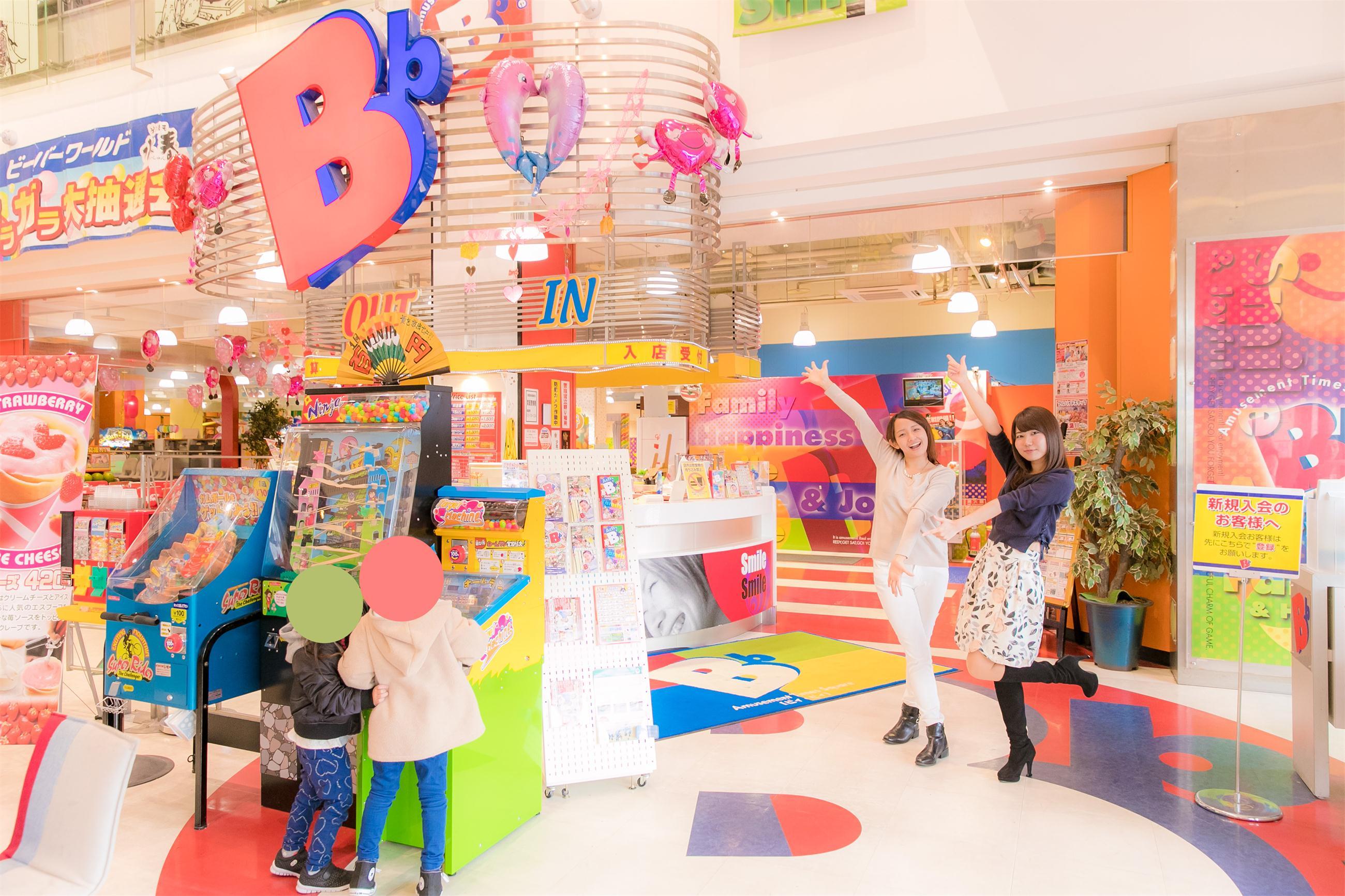 오사카 Bb 입장권
