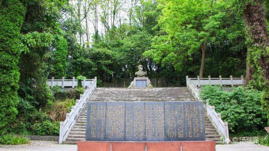 戴安瀾將軍墓