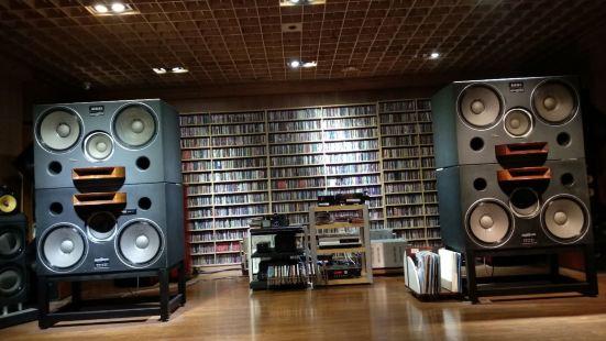 世界發燒音響博物館