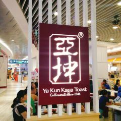 Ya Kun Kaya Toast User Photo