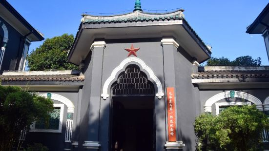 Chengnan College Ancient Sites