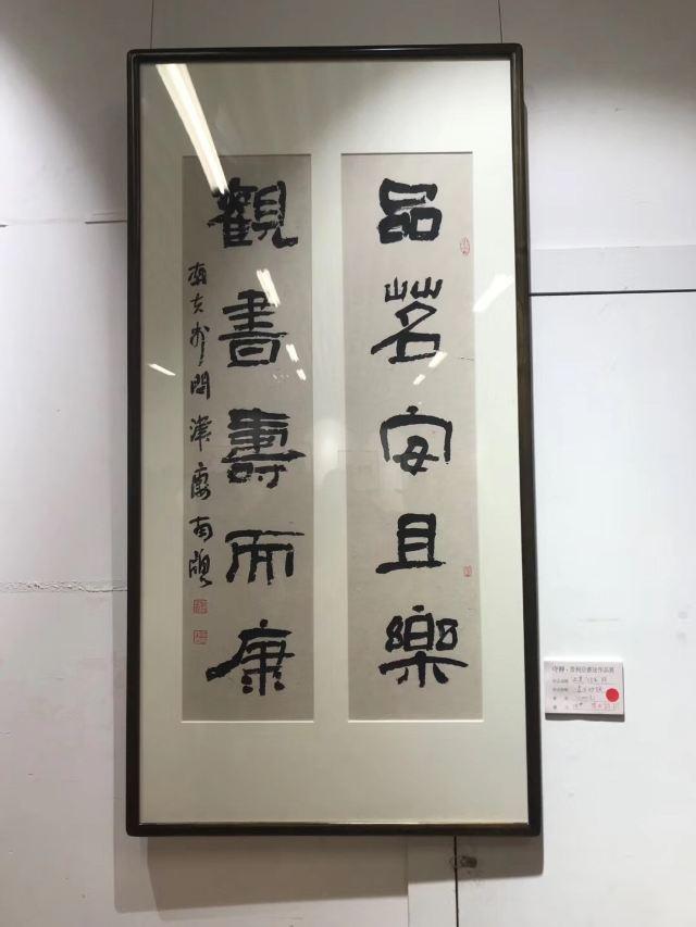 ChangDeShi QunZhong YiShuGuan