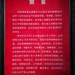 Denghua Former Residence User Photo