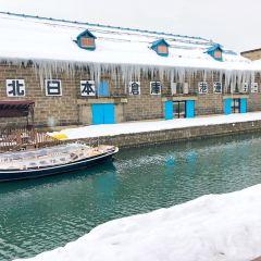 小樽運河倉庫群用戶圖片