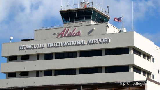 Daniel K. Inouye International Airport (HNL)