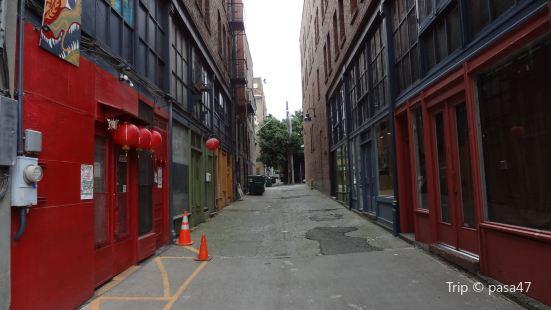 Canton Alley