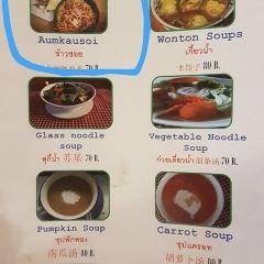 AUM Vegetarian Food User Photo