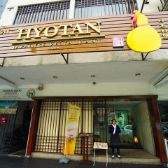 Hyotan User Photo