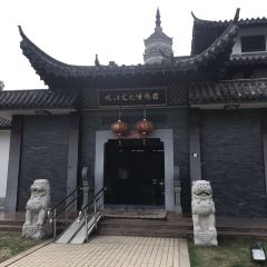 Wanjiang Culture Museum User Photo