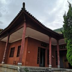 Tianlong Temple User Photo