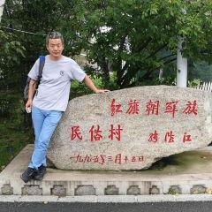 Hongqicun User Photo