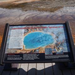 中間歇泉盆地用戶圖片