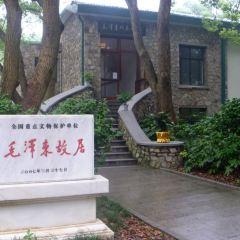 東湖小梅嶺用戶圖片