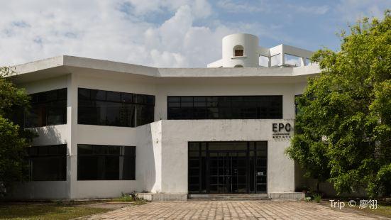 EPC Art Culture Center