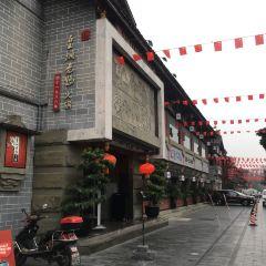 HuangCheng LaoMa (QinTai Road) User Photo
