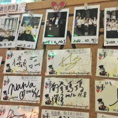 Mr.J義法廚房(北醫店)用戶圖片