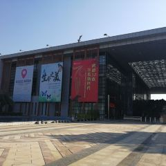 Chongzuozhuangzu Museum User Photo