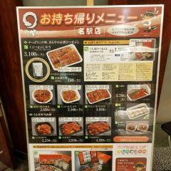 Maruya本店(名鐵店)用戶圖片