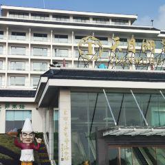 룽싱다오(용흥도) 여행 사진