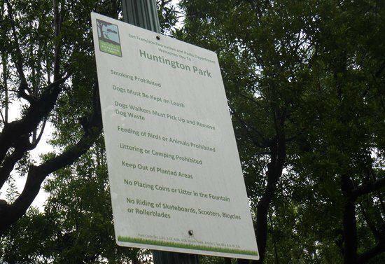 亨廷頓公園