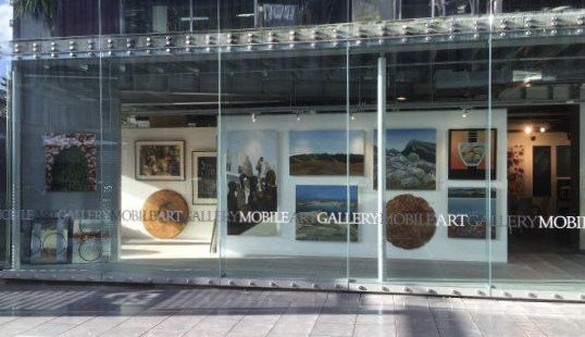 Mobile Art Gallery