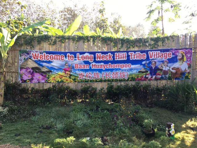Long Neck Village