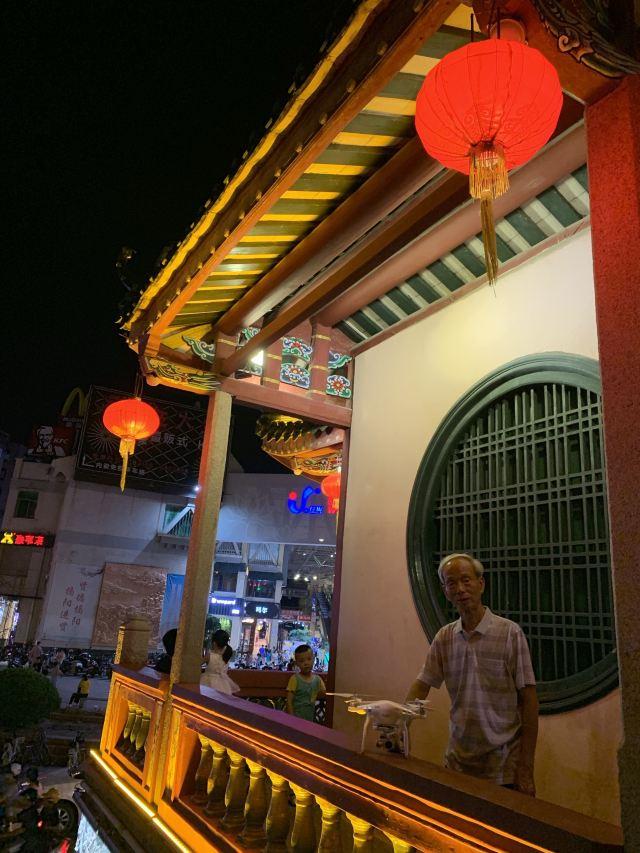 Qiaolou Xiaojiao