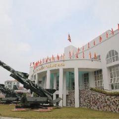 B52 Victory Museum User Photo