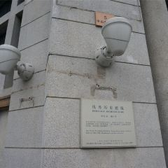 Shanghai Riqing Building User Photo