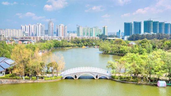 Yueyatan Park