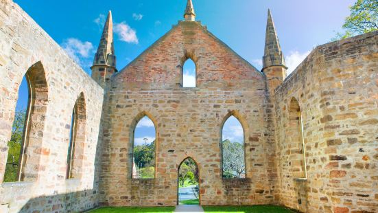 Penitentiary Chapel Historic Site