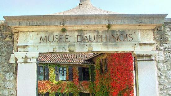 多菲內博物館