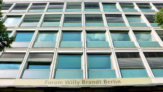 Forum Willy Brandt Berlin