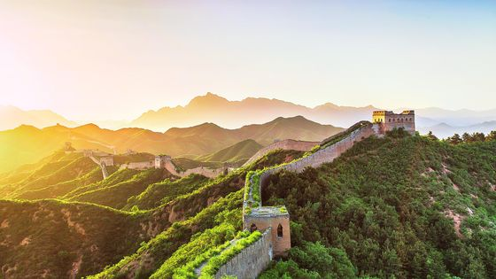 Beijing Private Day Trip to Jinshanling Great Wall with English Speaking Driver
