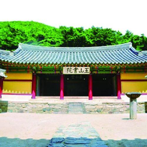 Oksanseowon Confucian Academy, Gyeongju