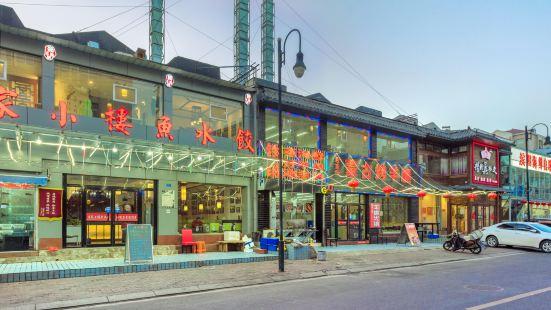 Yunxiao Road Food Street