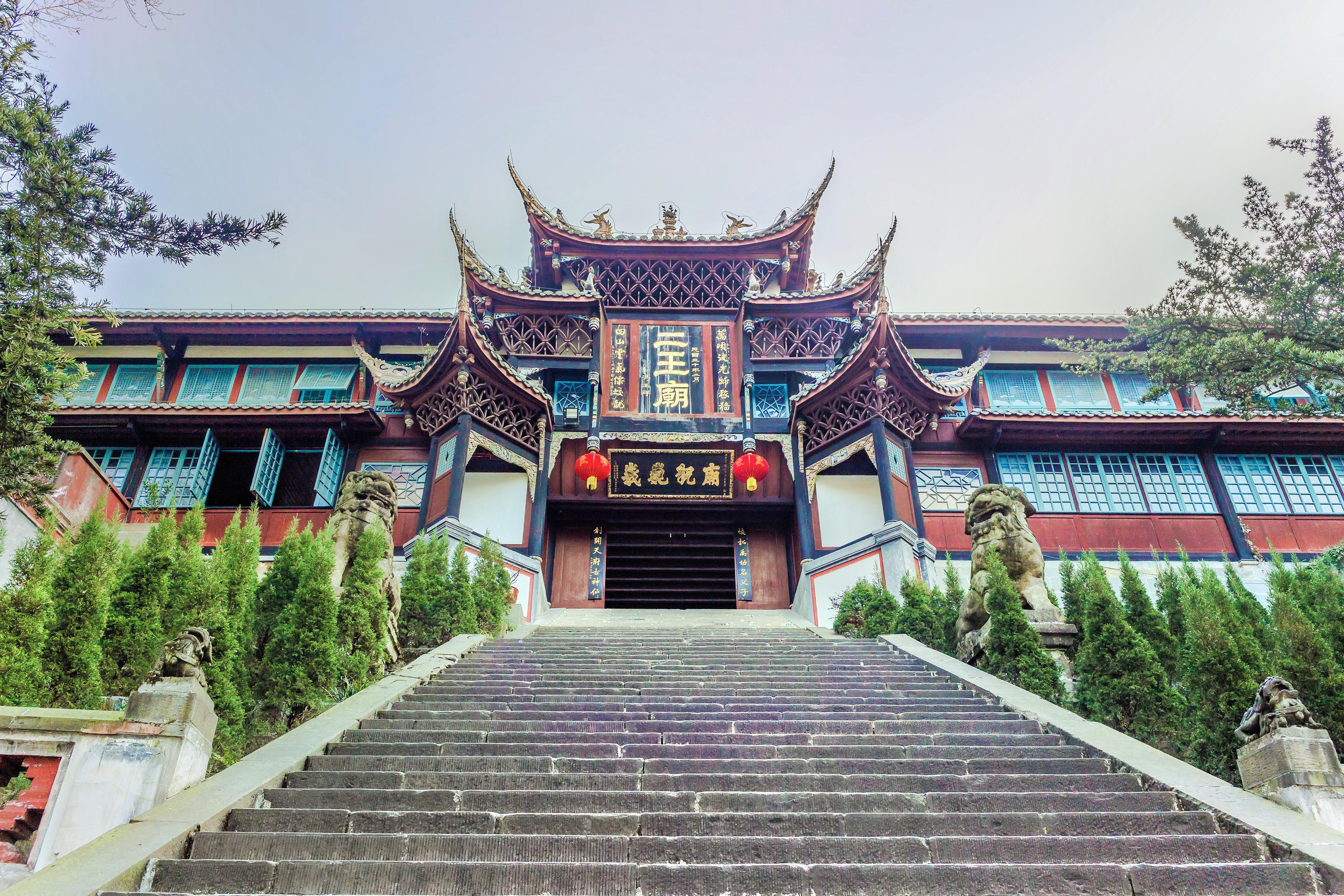 Erwang Temple