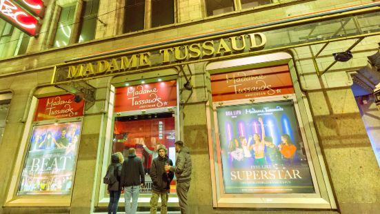 杜莎夫人蠟像館 Madame Tussaud Scenerama