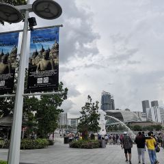 Waterfront Promenade User Photo