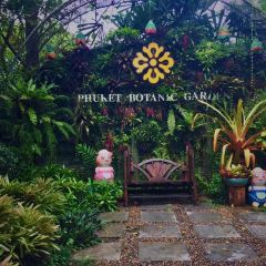 Phuket Botanic Garden User Photo