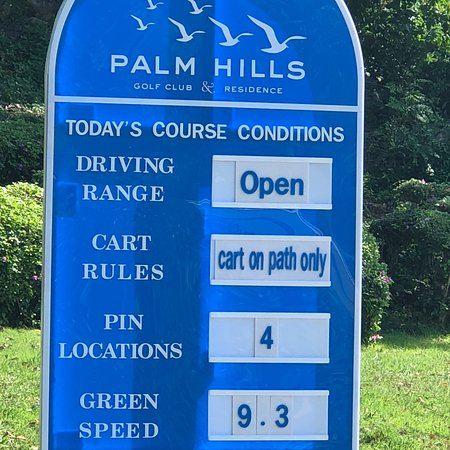 棕櫚山高爾夫度假村俱樂部